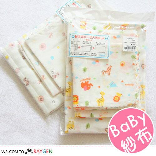 紗布巾(8枚組)內含手帕/毛巾/浴巾雙層純棉不含螢光劑