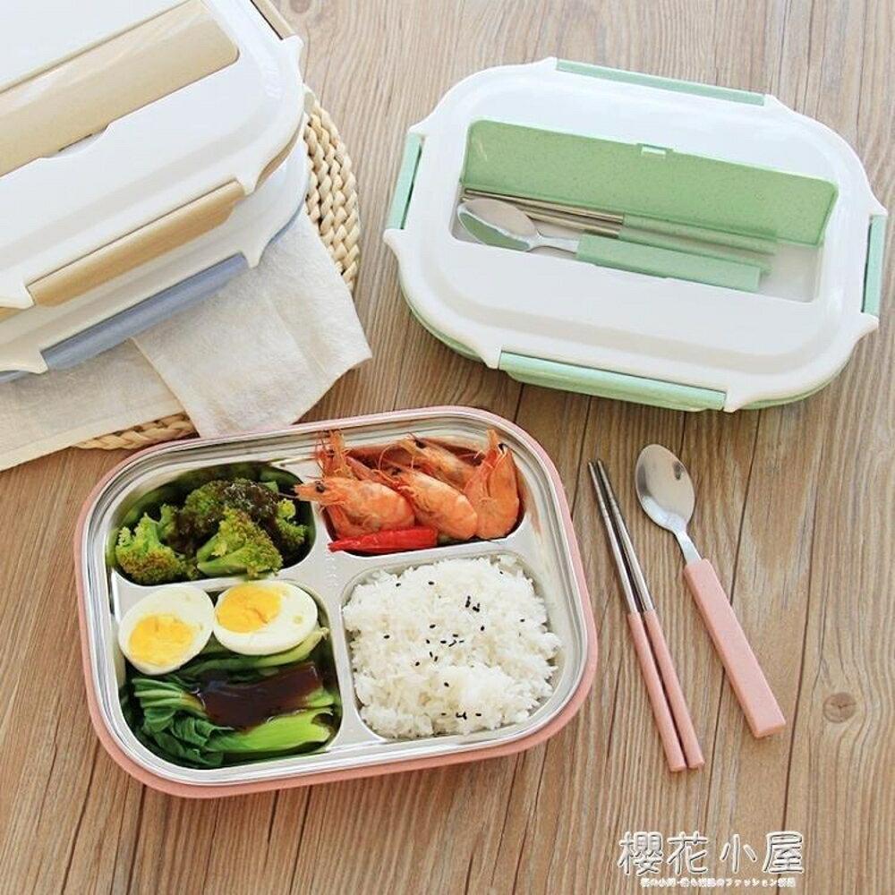 韓版304不銹鋼分格保溫飯盒兒童小學生帶蓋餐盒便攜成人便當餐盤林之舍家居