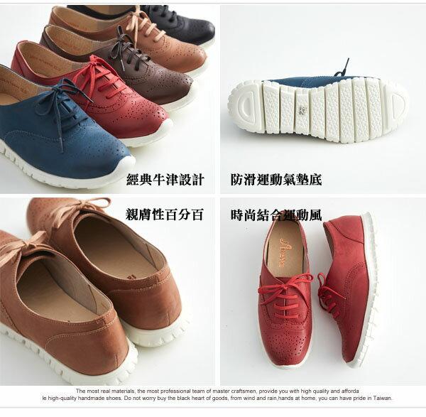 AppleNana。與時尚接軌。狂推真皮牛津運動風氣墊鞋【QC131151480】蘋果奈奈 1