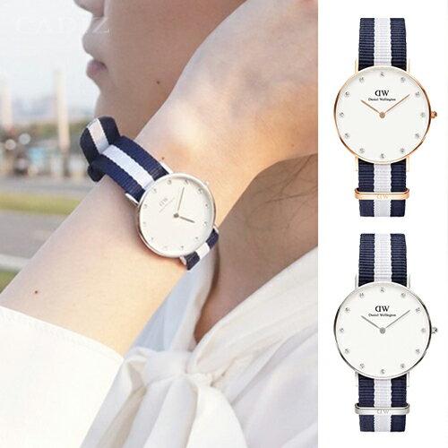 【Cadiz】瑞典正品 Daniel Wellington 手錶 0953DW玫瑰金 0963DW銀色 CLASSY GLASGOW 水鑽 藍白尼龍錶帶 蛋殼白錶盤 34mm 對錶 情侶錶 男女錶 兩年保固