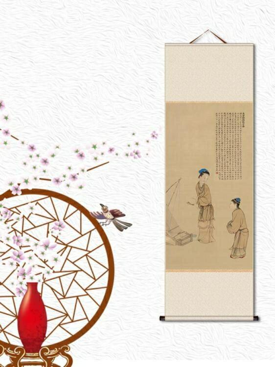 捲軸畫壁畫 中國風 絲綢畫捲軸手工裝裱 孟母教子圖 兒童書房中式掛畫 裝飾畫♠極有家♠