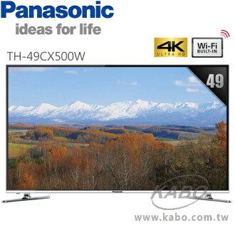 【佳麗寶】-(Panasonic國際牌)49吋4KUHD液晶電視TH-49CX500W