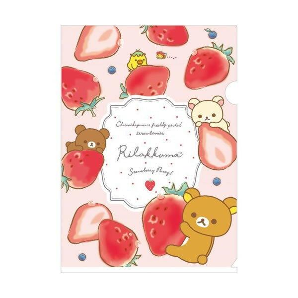 【真愛日本】18032300011 日製15th文件夾-懶熊草莓粉 san-x 拉拉熊 懶熊 草莓季 L夾 檔案夾