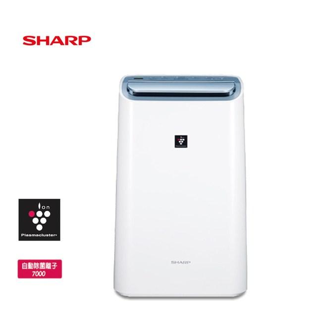 【滿額結帳折$200】SHARP 夏普 DW-H10FT-W 10L PCI自動除菌離子 空氣清淨 除濕機 - 限時優惠好康折扣
