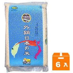 中興米 外銷日本的米 3kg (6入)/箱