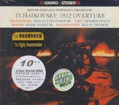 【停看聽音響唱片】【CD】柴可夫斯基:1812序曲
