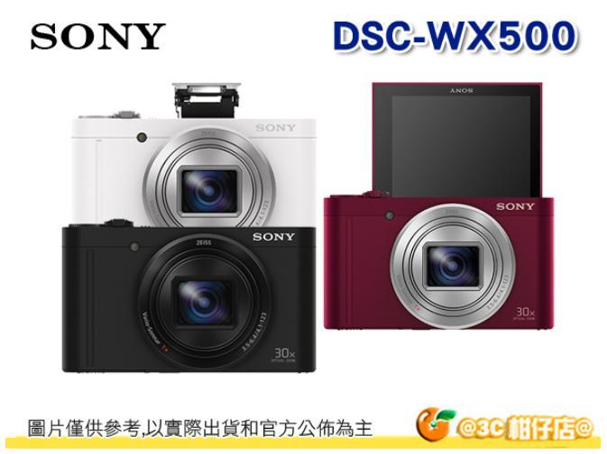 【送原廠包+清潔組等好禮】SONY DSC-WX500 數位相機 自拍 美肌 台灣索尼公司貨 WX500 自拍相機 翻轉相機