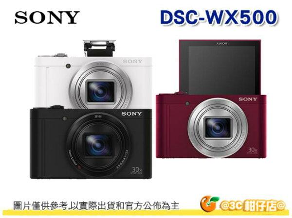 送32G+副電+原廠包等好禮SONYDSC-WX500數位相機自拍美肌台灣索尼公司貨WX500自拍相機翻轉相機