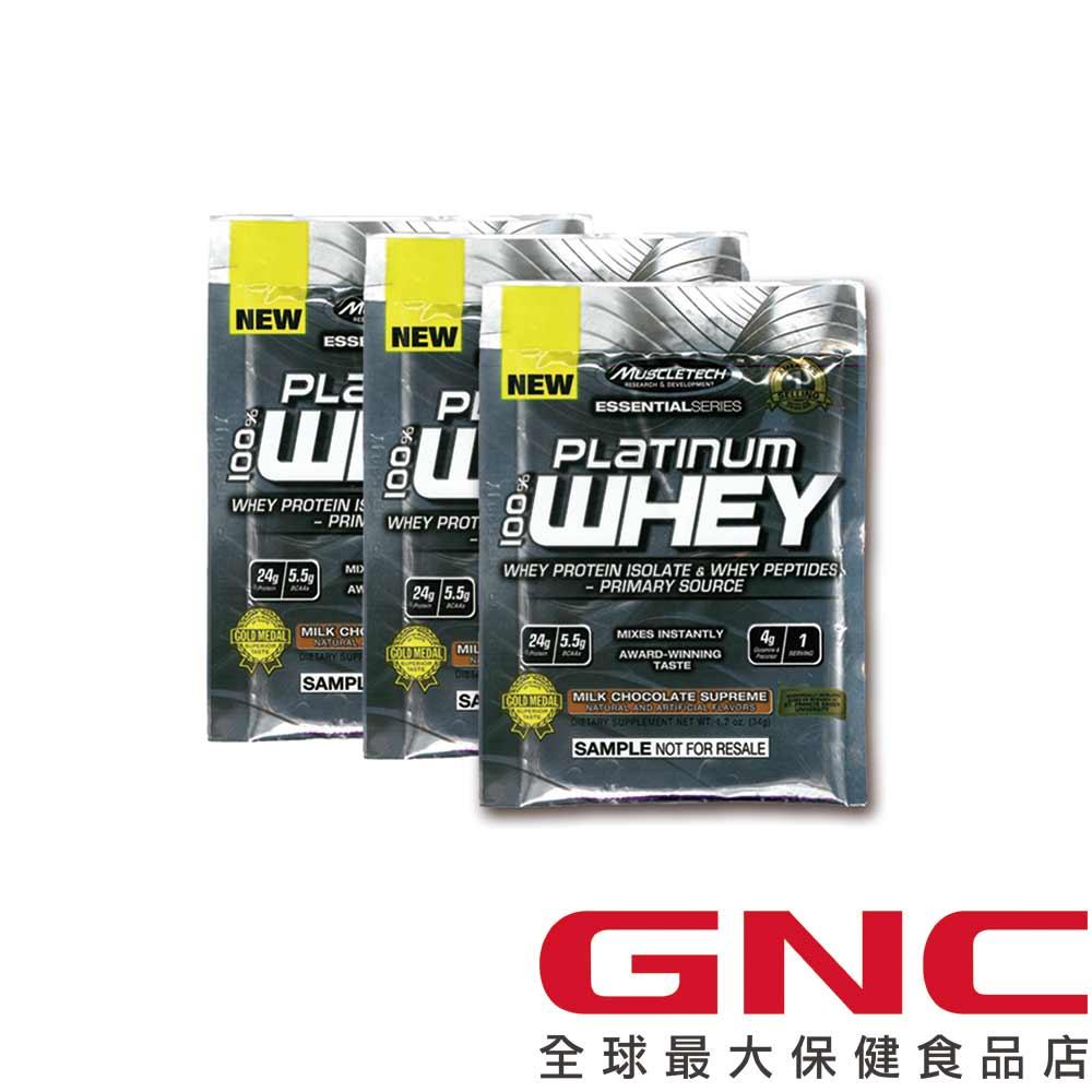 【即期良品】(5折) Muscletech 乳清蛋白飲品-巧克力口味 34g(隨身包)*3入