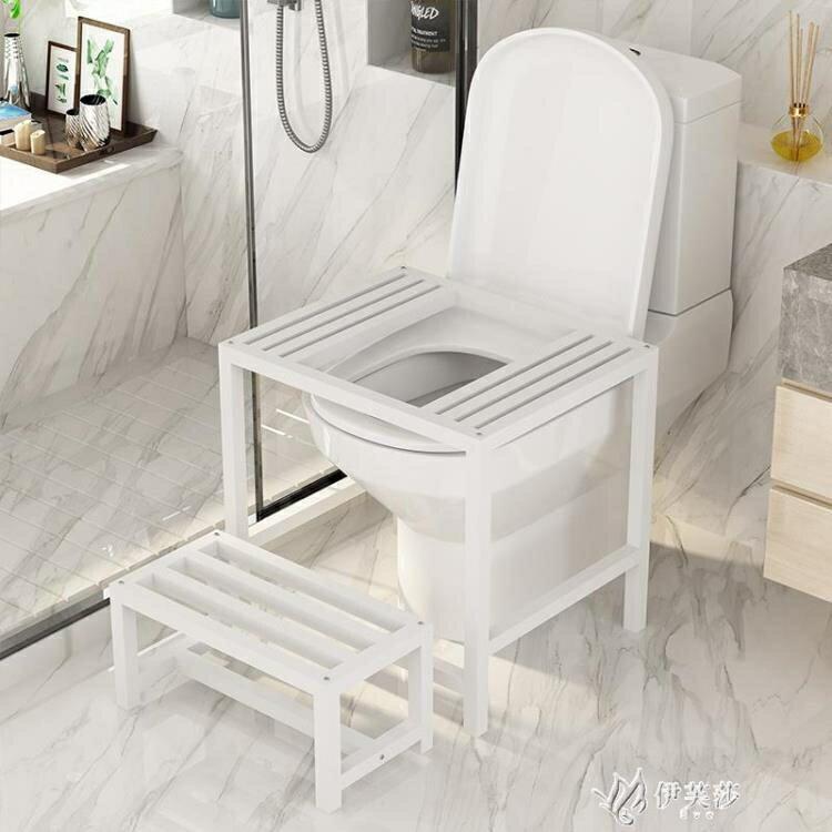 馬桶凳改坐便椅墊腳凳成人如廁坐蹲兩用坐便凳子蹲架 玩物志