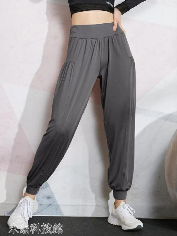 健身褲 運動褲女夏季天寬鬆束腳哈倫跑步健身服速干透氣高腰顯瘦瑜伽長褲-免運-【(買一發三--新年好物)】