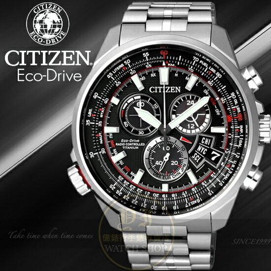 CITIZEN 星辰Eco~Drive五局電波航空腕錶  46mm BY0121~51E