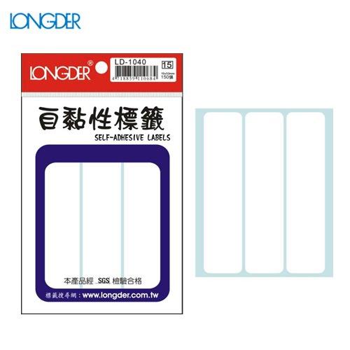 辦公小物嚴選~(量販50包)龍德自黏性標籤LD-1042(白色)25×105mm(45張包)