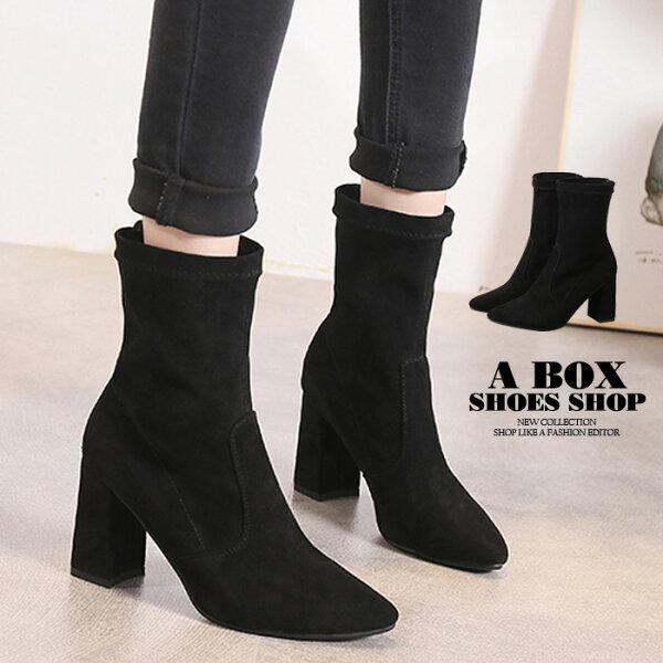 格子舖:【KD203】8CM粗高跟16CM中筒靴靴子時尚質感素色絨面材質黑色