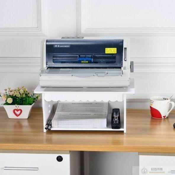 單層【印表機收納架】打印機架子 桌面收納架置物架 印表機支托架 辦公文件 櫃子書架 實木架子 事務機架 印表機架【狂麥市集】