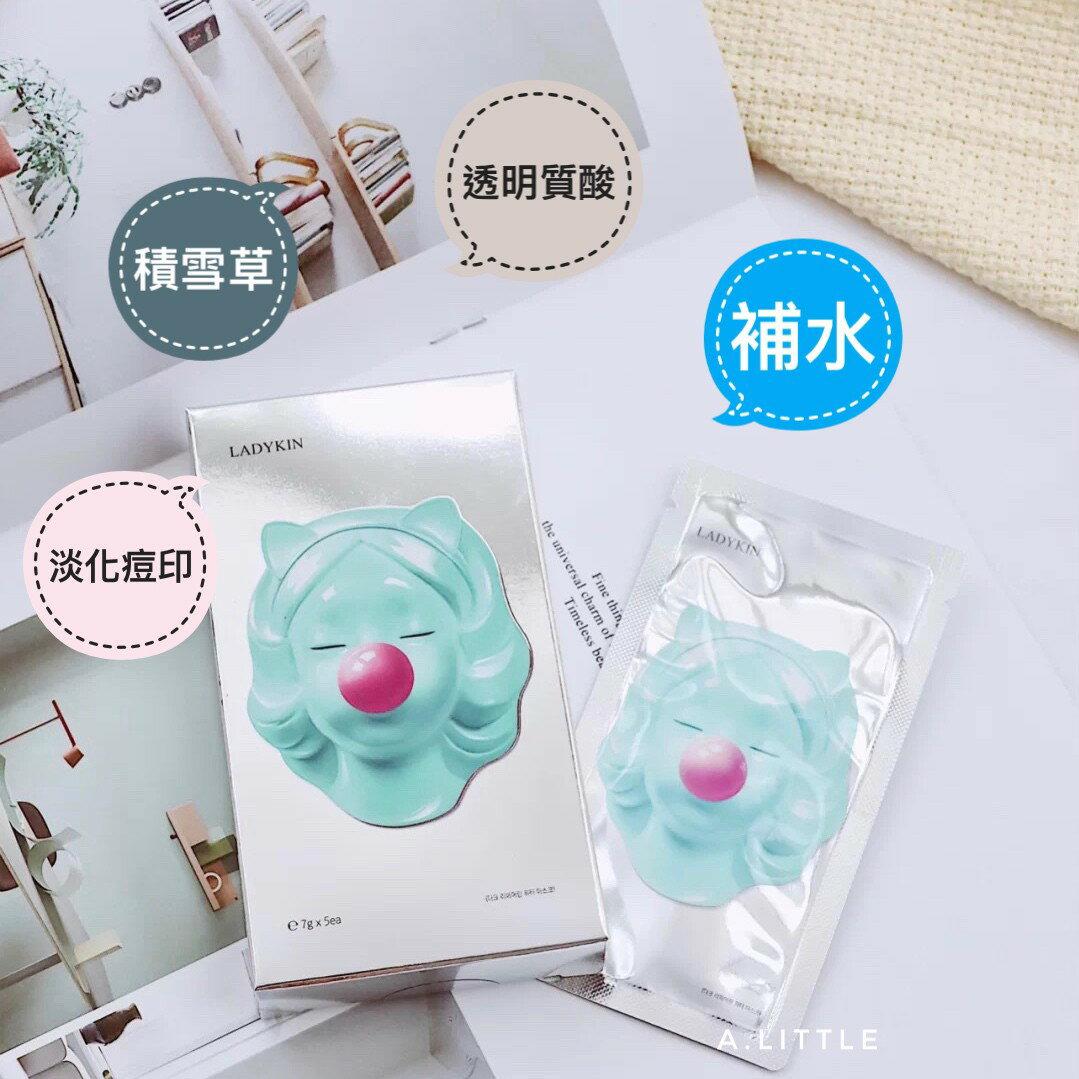 韓國 Ladykin 瓷娃娃冰膜 冰膜 塗抹面膜 補水保濕 泥膜(5入)