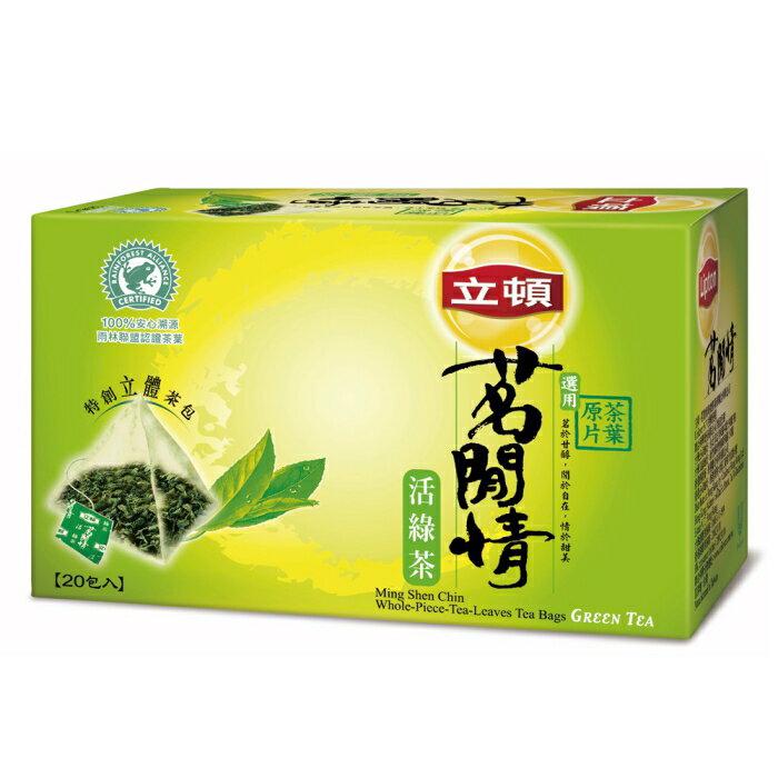 立頓茗閒情活綠茶20入