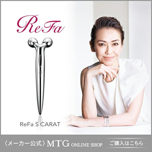日本必買 免運/代購-日本mtgec-beauty/ReFa S CARAT女士美容滾輪按摩器/9281301001。共1色