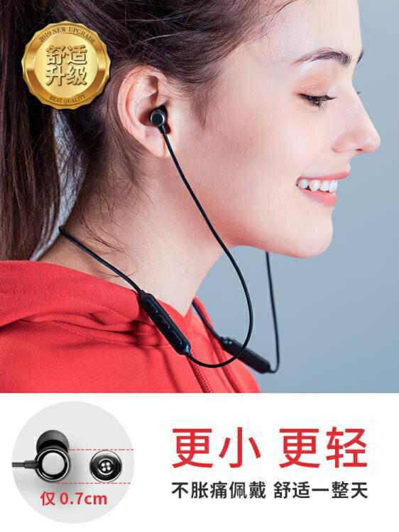 耳機 havit/海威特I30無線藍耳機雙耳入耳頸掛脖頭戴式用