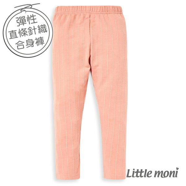 Littlemoni直條合身褲-粉橙