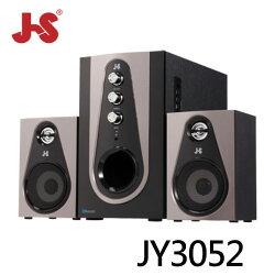 JS 淇譽 JY3052 (三件式/41W/藍牙/USB/SD) 2.1聲道不倒翁藍牙多媒體喇叭