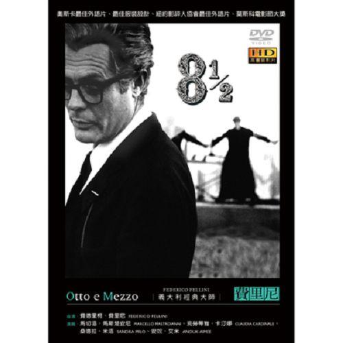八又二分之一DVD