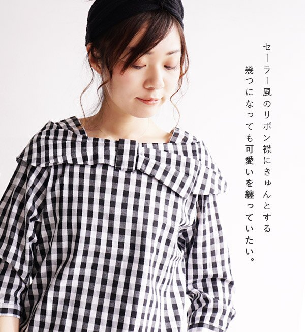 日本e-zakka / 蝴蝶結七分袖上衣 / 32549-1801339 / 日本必買 代購 / 日本樂天直送(2900) 2