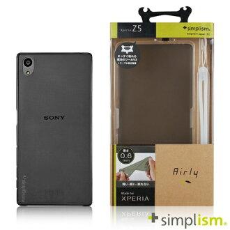 【迪特軍3C】Simplism SONY Xperia Z5 0.6mm超薄型保護殼組