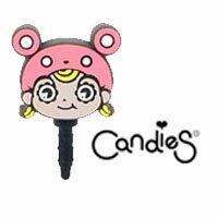 【Candies】奶油女孩-耳機塞