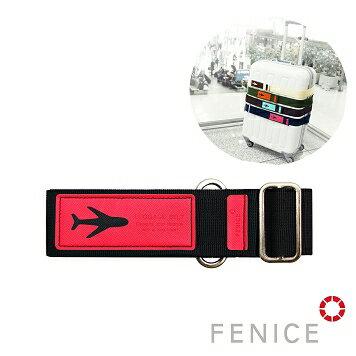 NEW!!【FENICE】行李束帶(桃色) - 旅行用品 旅行的好幫手