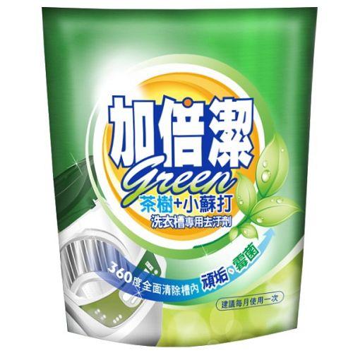 加倍潔 洗衣槽專用去汙劑-茶樹+小蘇打 300g/包