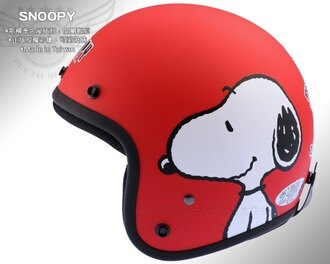 KK安全帽|SNOOPY 史努比 SY-03 側臉款 消光紅 正版授權復古帽 3/4罩『耀瑪騎士機車安全帽部品』