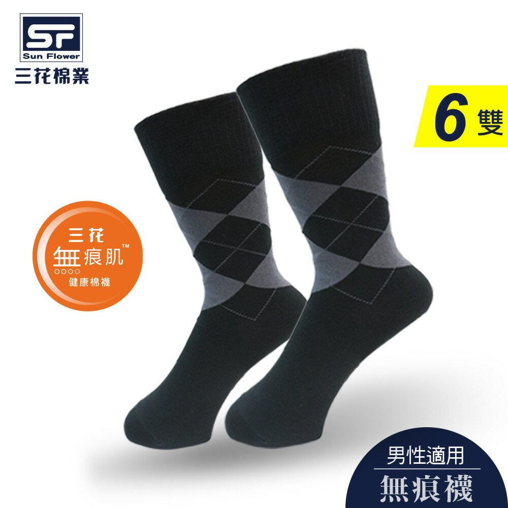 <br/><br/>  【Sun Flower三花】三花無痕肌休閒襪.襪子(6雙組)<br/><br/>
