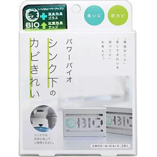 (新款)日本 COGIT BIO 神奇廚房流理台 水槽長效防霉盒二入 可使用4個月*夏日微風*