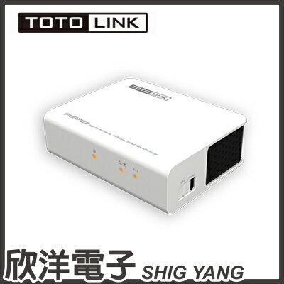 ※欣洋電子※TOTOLINK可攜式無線寬頻分享器(iPuppyIII)