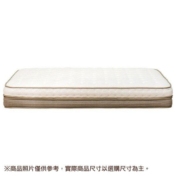 ◎獨立筒彈簧床 可拆式雙層床墊 N-SLEEP P1-CR 雙人加大 NITORI宜得利家居 2