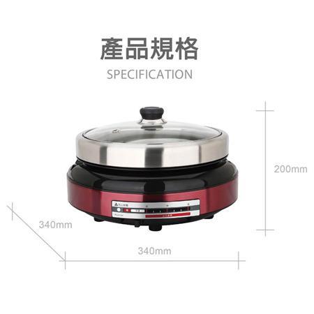 元山 分離式不鏽鋼電火鍋YS-5412IC/4L