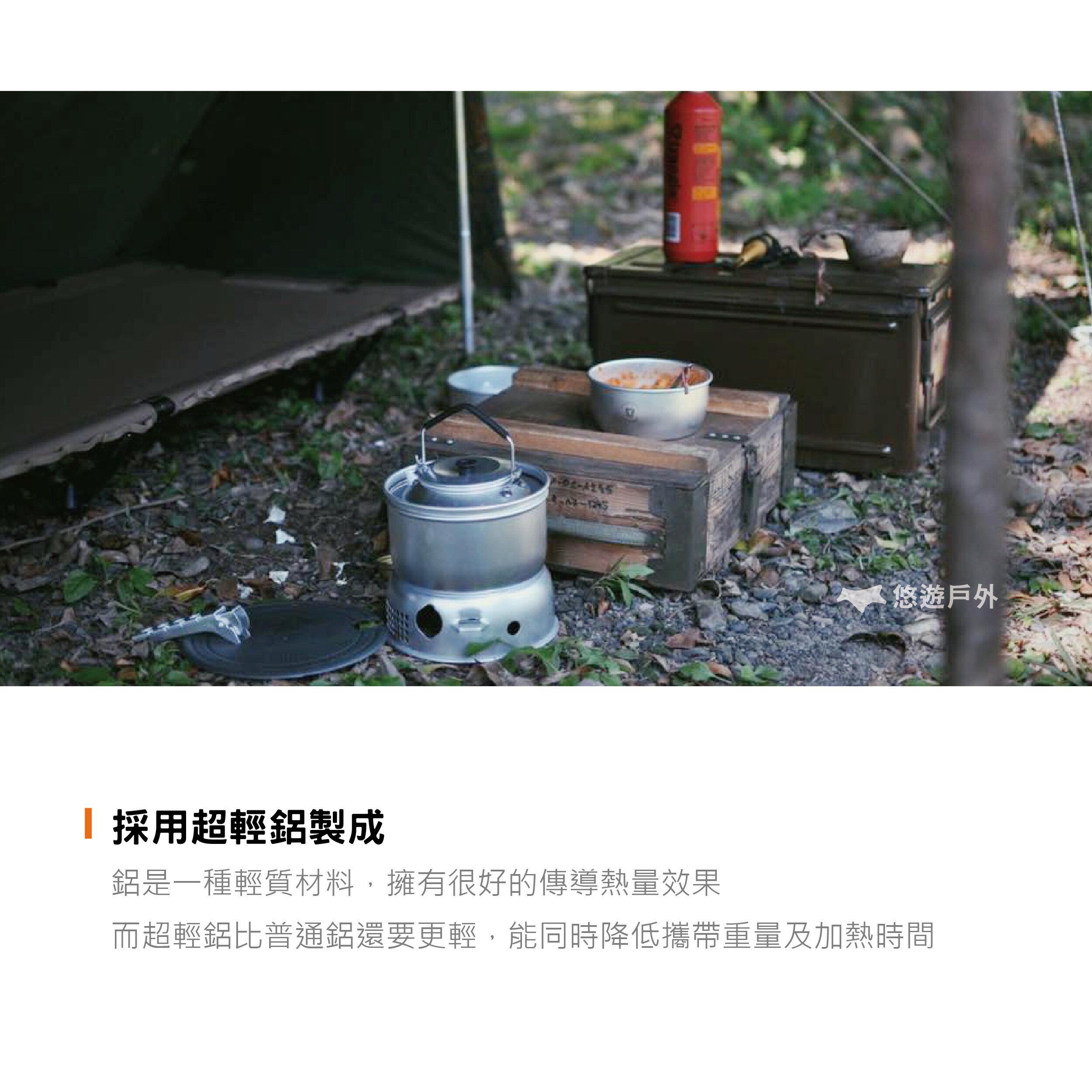 【公司貨】Trangia Kettle325 超輕鋁水壺 0.6L 燒水壺 露營 野餐 茶壺【悠遊戶外】