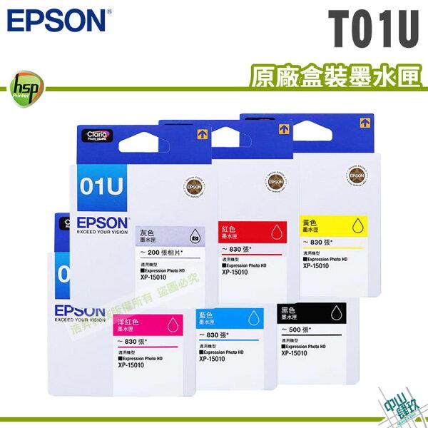 【浩昇科技】EPSON177T177原廠盒裝墨水匣