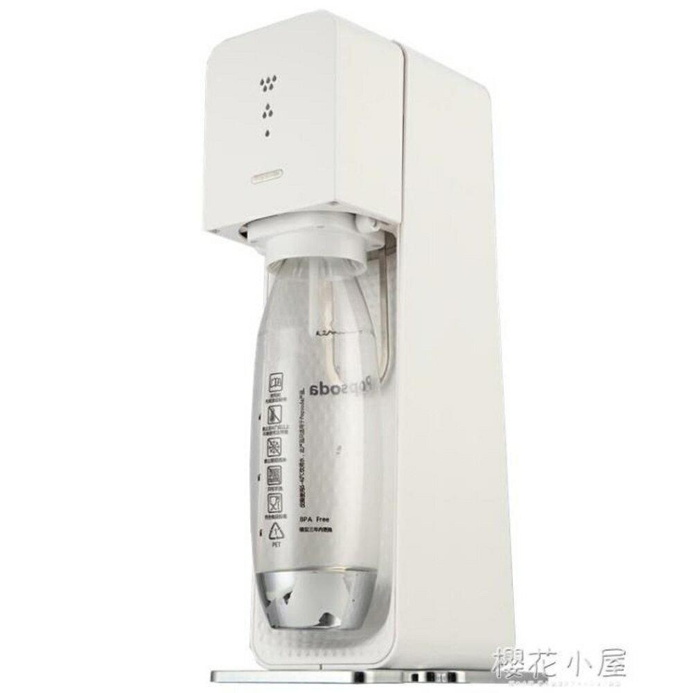 3檔選擇 蘇打水機 氣泡水機 自制飲料汽水氣泡機奶茶店商用家用QM林之舍家居
