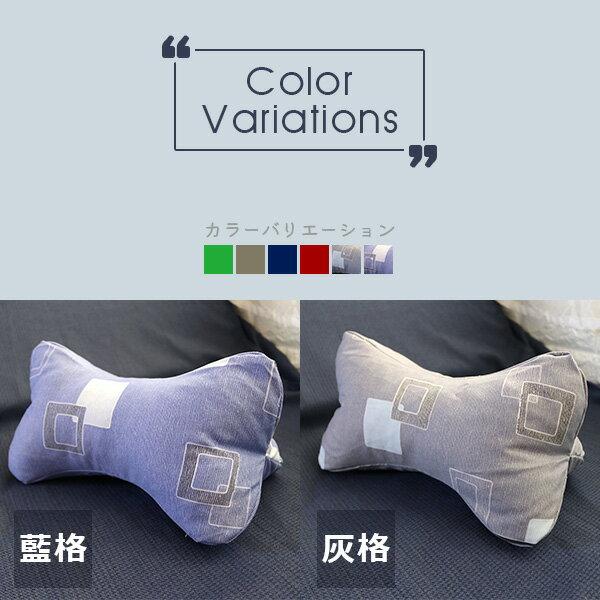 骨型枕 靠墊 椅墊 腳靠墊 午安枕《2入-立體多用途骨型枕-小》-台客嚴選 6