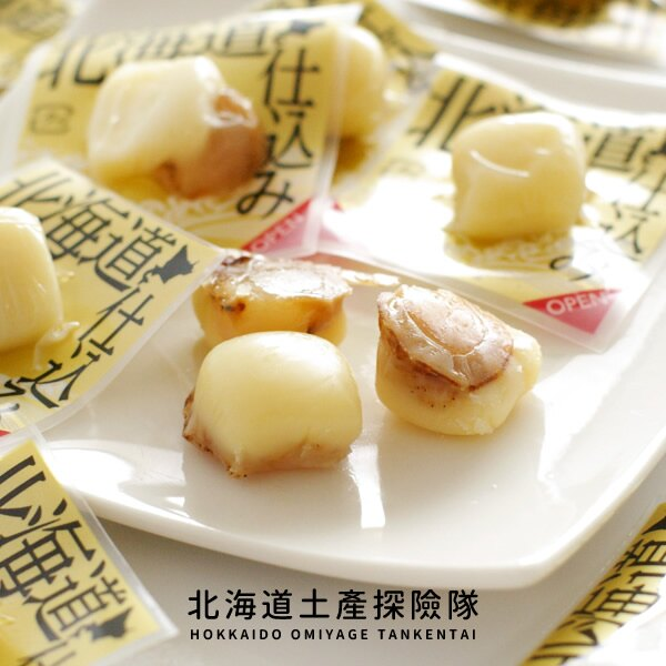 「日本直送美食」[北海道海產] 乳酪干貝 ~ 北海道土產探險隊~ 0