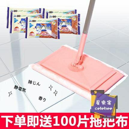 拖把 免手洗拖把懶人平板拖把360旋轉地拖家用免洗木地板吸水拖布T 3色交換禮物