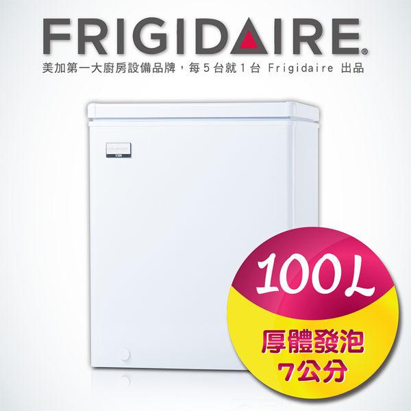 美國 Frigidaire 富及第  商用等級100L 冷凍櫃 FRT-1009HZ