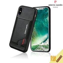 [ iPhone X ] Pierre Cardin法國皮爾卡登5.8吋 經典卡袋款導軌喇叭手機殼 黑色