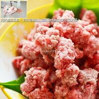 極禾楓肉舖&牛肉泥 0