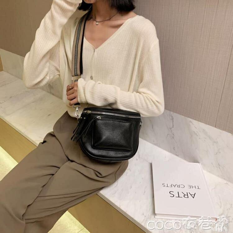 馬鞍包 包包女包2021新款時尚韓版女士側背斜背包軟皮小包休閒馬鞍包 娜娜小屋