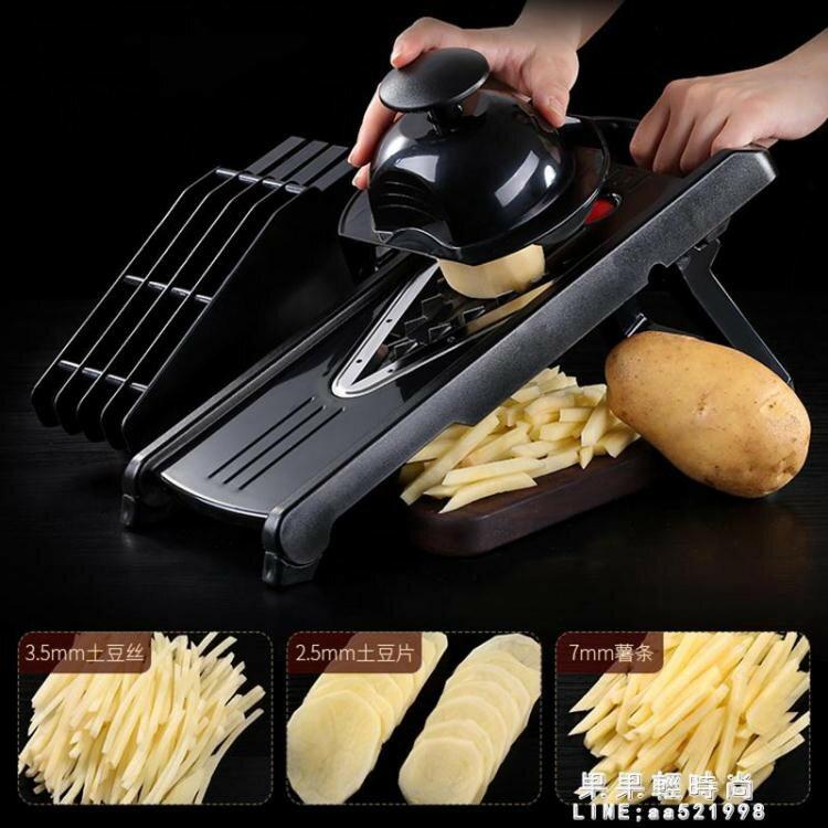 土豆絲切絲器神器家用土豆片切片廚房切菜擦絲薯條切條器