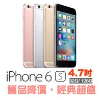 Apple 蘋果商品推薦【現貨需詢問】Apple iPhone 6s 4.7吋 32G 玫瑰金等四色 全新未拆 台灣原廠公司貨 保固一年 可分期
