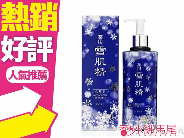 雪花版 KOSE 高絲 雪肌精 美白化妆水 500ml 雪澄限量款◐香水綁馬尾◐